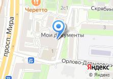 Компания «Правовой центр поддержки бизнеса» на карте