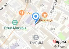 Компания «ИНСА» на карте