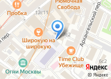 Компания «ПОЛИТ.РУ» на карте