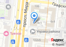 Компания «Центр Профессора Белоуса» на карте