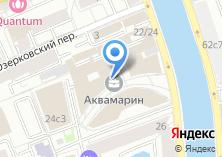 Компания «Аквамарин III» на карте