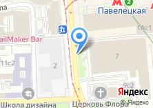 Компания «Магазин эротических товаров» на карте