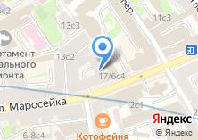 Компания «ВокВок» на карте