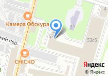 Компания «Энвижн Груп» на карте