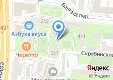 Компания «Аросна» на карте