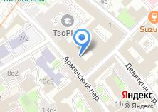 Компания «Клевер-Тур» на карте
