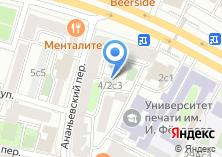 Компания «Родник-Л» на карте