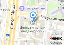 Компания «СЕРТМАШТЕСТ» на карте