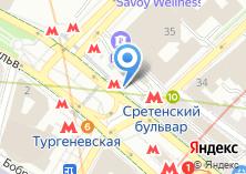 Компания «Станция Сретенский бульвар» на карте