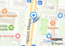Компания «Интернет магазин материалов для творчества HTR» на карте