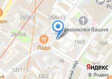 Компания «Смерч» на карте
