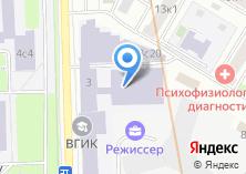 Компания «Анима Тон» на карте