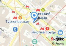 Компания «Пресса на площади Мясницкие Ворота 1 ст1» на карте