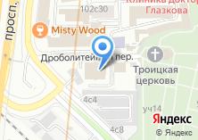 Компания «Яркие Знаки» на карте