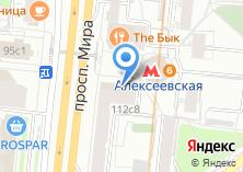 Компания «Песто кафе» на карте