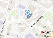 Компания «Комкон проект» на карте