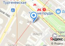 Компания «Столичная кухня» на карте