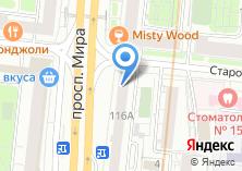 Компания «Точка Любви» на карте