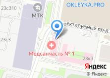 Компания «Био-профи» на карте