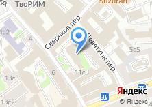 Компания «РДФ» на карте