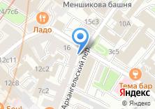 Компания «Московский юридический бизнес-центр» на карте