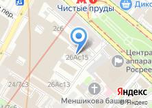Компания «Почтомат» на карте