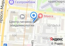 Компания «Управление Федеральной службы по надзору в сфере защиты прав потребителей и благополучия человека по г. Москве» на карте