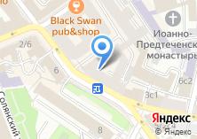Компания «Единый центр туризма» на карте