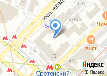 Компания «ГорТранзит» на карте