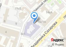 Компания «Средняя общеобразовательная школа №1284 им. Наташи Ковшовой» на карте