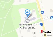 Компания «Троицкая средняя общеобразовательная школа» на карте