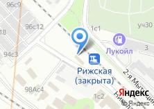 Компания «Рижская» на карте