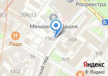 Компания «Micomed» на карте