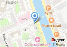 Компания «Аптека на Озерковской» на карте