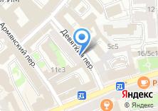 Компания «Улетаем отдыхать» на карте