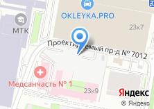 Компания «Душкабина.ру» на карте