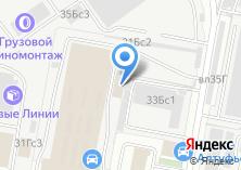 Компания «Комтех Сервис» на карте
