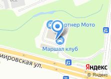 Компания «Техцентр Дизель Стандарт» на карте