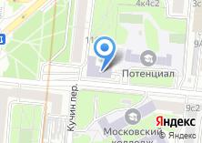Компания «Детская школа искусств им. Е.Ф. Светланова» на карте