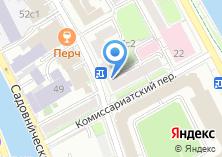Компания «Мастерская по ремонту обуви на Садовнической» на карте