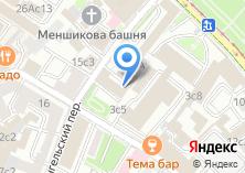 Компания «Российское военно-историческое общество» на карте