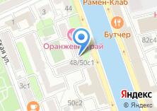 Компания «Секонд-хенд на Озерковской Набережной» на карте
