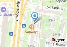 Компания «Почтовое отделение №129164» на карте