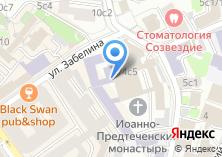 Компания «Ставропигиальный Иоанно-Предтеченский женский монастырь» на карте