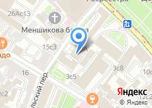 Компания «СпринтАудит» на карте