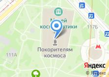 Компания «Мемориальный музей космонавтики» на карте