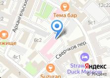 Компания «Московский научно-практический центр интервенционной кардиоангиологии» на карте