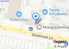 Компания «*vesdepo.ru*» на карте