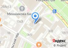 Компания «Нефтек» на карте