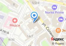 Компания «Издательство РАМН» на карте